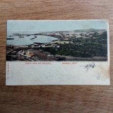Postales: TARJETA POSTAL SANTA CRUZ DE TENERIFE - 1 GENERAL VIEW - CIRCULADA - ENGLISH BAZAR. Lote 191169092