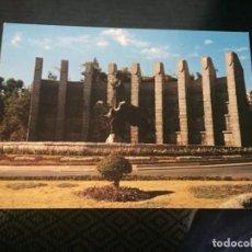 Postales: POSTAL DE TENERIFE MONUMENTO AL CAUDILLO - BONITAS VISTAS - LA DE LA FOTO VER TODAS MIS POSTALES. Lote 194012318