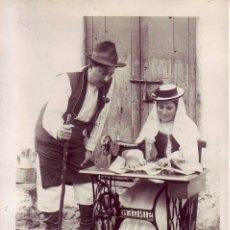 Postales: TENERIFE - CAMPESINOS - MAQUINA SINGER JG GRANDE. Lote 194654390
