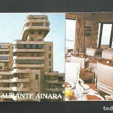 Postales: TARJETA VISITA PUBLICITARIA - RESTAURANTE AINARA - SANTA CRUZ DE TENERIFE. Lote 194751633
