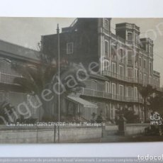 Postales: POSTAL ANTIGUA. HOTEL METROPOLE. QUINEYS ENGLISH. LAS PALMAS. JG Nº 43. Lote 194755811
