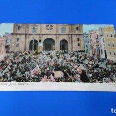 Postales: TARJETA POSTAL LAS PALMAS DE GRAN CANARIA - 4135 SEMANA SANTA - CIRCULADA. Lote 194877886