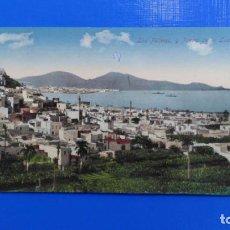Postales: TARJETA POSTAL LAS PALMAS DE GRAN CANARIA - LAS PALMAS Y PUERTO DE LA LUZ. Lote 195170265