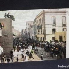 Postales: TARJETA POSTAL. LAS PALMAS. GRAN CANARIA. CALLE TRIANA. . Lote 195811595