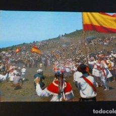 Postales: ISLAA DEL HIERRO CANARIAS FIESTA DE LA BAJADA. Lote 196034238