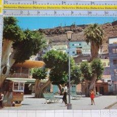 Postales: POSTAL LA GOMERA. AÑO 1972. SAN SEBASTIAN, PLAZA DEL KIOSCO. 42 HERRERA . 1187. Lote 210978195