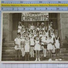 Postales: FOTO POSTAL LA GOMERA. AÑOS 30 50. COMPARSA CHAMAQUITOS. NIÑOS CARNAVALES. 1191. Lote 210978391