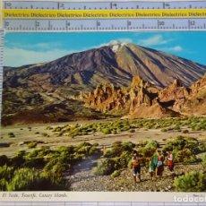 Postales: POSTAL DE TENERIFE. AÑO 1965. EL TEIDE, GRUPO FOLKLÓRICO. JOHN HINDE. 563. Lote 211622907