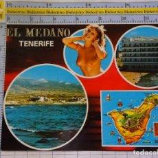 Postales: POSTAL DE TENERIFE. AÑO 1984. EL MÉDANO. MUJER TOPLESS. 6439 PERLA. 564. Lote 211622955