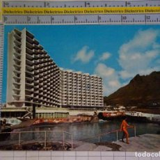 Postales: POSTAL DE TENERIFE. AÑO 1970. PUNTA DE HIDALGO. 2523 GASTEIZ. MUJER BIKINI. 566. Lote 211623049