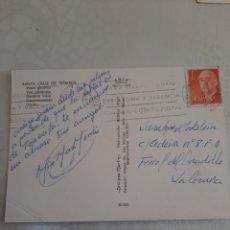 Postales: SANTA CRUZ TENERIFE. Lote 213890277