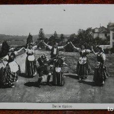Postales: FOTO POSTAL DE TENERIFE, BAILE TIPICO, ED. ARRIBAS, N. 72, NO CIRCULADA. ESCRITA.. Lote 218971033