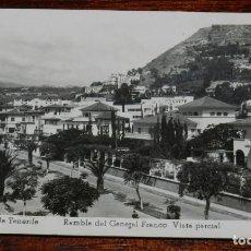 Postales: FOTO POSTAL DE SANTA CRUZ DE TENERIFE, RAMBLA DEL GENERAL FRANCO, VISTA PARCIAL, ED.ARRIBAS. NO CIRC. Lote 218971887