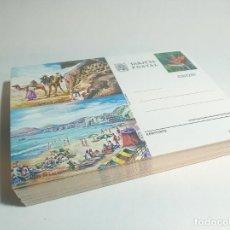 Postales: LOTE DE 50 POSTALES EN PERFECTO ESTADO. TARJETA POSTAL LAS PALMAS. SELLO 1,5 PTA.. Lote 221151016