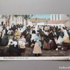 Postales: POSTAL ANTIGUA DEL MERCADO DE TELDE. GRAN CANARIA. PRIMERA DÉCADA DEL S. XX. Lote 221285045