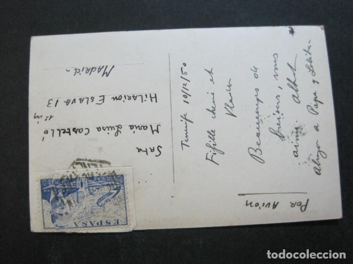 Postales: SANTA CRUZ DE TENERIFE-PLAZA DE ESPAÑA-ARRIBAS FOTOGRAFICA-POSTAL ANTIGUA-(75.076) - Foto 3 - 222076606