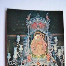 Cartes Postales: POSTAL. VIRGEN DEL PINO. TEROR, GRAN CANARIA. DISTRIBUIDORA CANARIA DE EDICIONES. NO ESCRITA.. Lote 222328526