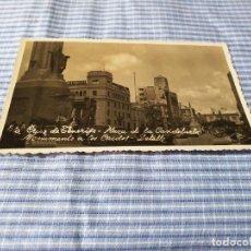 Postales: POSTAL FOTOGRÁFICA ANTIGUA CANARIAS. STA. CRUZ TENERIFE. PLAZA DE LA CANDELARIA. ESCRITA. Lote 227238255