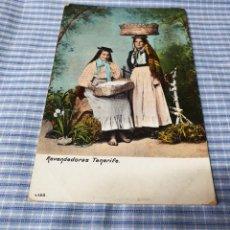 Postales: POSTAL ANTIGUA CANARIAS. REVENDEDORAS TENERIFE. Lote 227238940