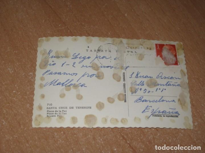 Postales: POSTAL DE SANTA CRUZ DE TENERIFE - Foto 2 - 234117035