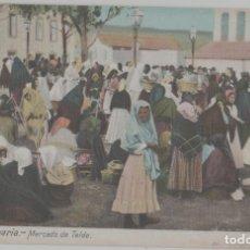 Postales: LOTE B- POSTAL GRAN CANARIA MERCADO DE TELDE CANARIAS. Lote 240819225