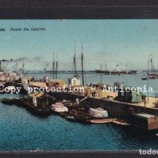 Postales: POSTAL DE ESPAÑA - LAS PALMAS. MUELLE STA CATALINA.. Lote 243611040