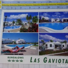 Postales: POSTAL DE LANZAROTE. AÑO 1999. PUERTO DEL CARMEN, BUNGALOWS LAS GAVIOTAS. 3408 AM. 3380. Lote 243682835