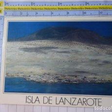 Postales: POSTAL DE LANZAROTE. AÑO 1986. LA GRACIOSA CALETA DEL SEBO. TÍPICO PUEBLO DE PESCADORES. 3390. Lote 243684010