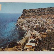 Postales: POSTAL 66. GRAN CANARIA. PLAYA DE MOGAN. Lote 244820420