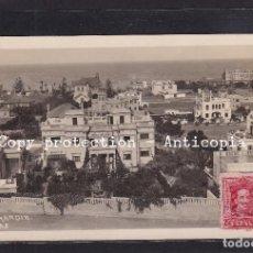 Postales: POSTAL DE ESPAÑA - CUIDA GARDIN LAS PALMAS. Lote 245051540