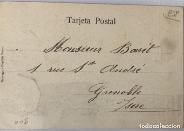 Postales: Postal de Tenerife.Islas Canarias - Foto 2 - 254897770