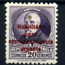 Postales: ESPAÑA (PATRIÓTICOS SANTA CRUZ DE TENERIFE) Nº 8. AÑO 1937. Lote 260846830