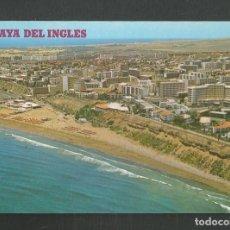 Postales: POSTAL CIRCULADA GRAN CANARIA 10032 PLAYA DEL INGLES EDITA CABRERA. Lote 261986155