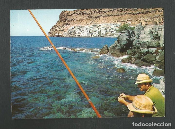 POSTAL SIN CIRCULAR SUR DE GRAN CANARIA 6576 PLAYA DE MOGAN EDITA EDICIONES ISLAS (Postales - España - Canarias Moderna (desde 1940))