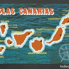Postales: POSTAL SIN CIRCULAR MAPA ISLAS CANARIAS 1081 EDITA GLOBAL TRADERS. Lote 261990270