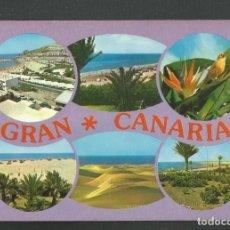 Postales: POSTAL CIRCULADA GRAN CANARIA 10655 EDITA BRITO. Lote 261990365