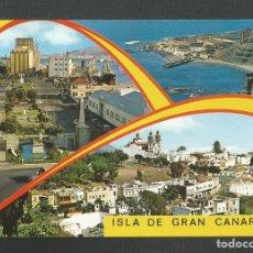 Postales: POSTAL SIN CIRCULAR ISLAS CANARIAS 86 EDITA CASA MAR. Lote 261990520