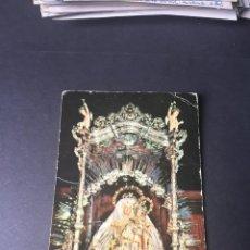 Postales: POSTAL DE TEROR NUESTRA SEÑORA DEL PINO - BONITAS VISTAS- LA DE LA FOTO VER TODAS MIS POSTALES. Lote 262685845