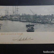 Postales: SANTA CRUZ DE TENERIFE MUELLE DEL PUERTO ED. BAZAR FRANCES REVERSO SIN DIVIDIR. Lote 263628535