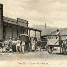 Postales: POSTAL ANTIGUA-TENERIFE -PARADOR DE LA CUESTA DIVIDIDA Y SIN CIRCULAR. Lote 264241784