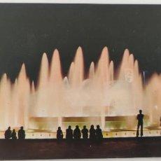 Postales: POSTAL 6204 LAS PALMAS DE GRAN CANARIA FUENTE LUMINOSA. Lote 265195784