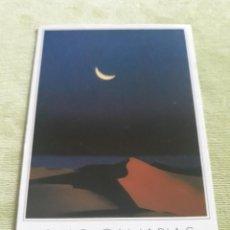 Postales: CANARIAS MAGICA - DUNAS DE MASPALOMAS AÑOS 90. Lote 272247968
