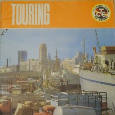 Postales: REVISTA TOURING CLUB ESPAÑA TCE. Nº 53 AÑO 1968. ESPECIAL TENERIFE. SANTA CRUZ, TABAIBA. 70P. 210GR. Lote 275613753