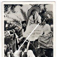 Postales: BONITA POSTAL - GRAN CANARIA - TRAJES TIPICOS. Lote 276220223