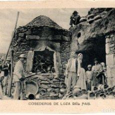 Postales: PRECIOSA POSTAL - GRAN CANARIA - COSEDEROS DE LOZA DEL PAIS. Lote 276221118