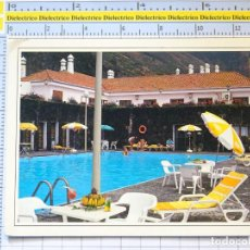 Postales: POSTAL DE LA ISLA DEL HIERRO. AÑO 1993. PARADOR. 1342. Lote 276968078