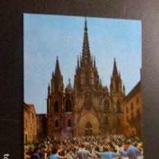 Postales: BARCELONA SARDANAS ENFRENTE DE LA CATEDRAL. Lote 277300763