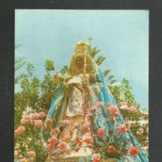 Postales: POSTAL SIN CIRCULAR VIRGEN DE LA CANDELARIA 1039 PATRONA DE CANARIAS EDITA GASTEIZ. Lote 277558608