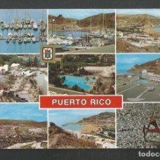 Postales: POSTAL SIN CIRCULAR PUERTO DE LA CRUZ 673 GRAN CANARIA EDITA ESCUDO DE ORO. Lote 277560173