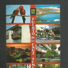 Postales: POSTAL SIN CIRCULAR PUERTO DE LA CRUZ 7 TENERIFE EDITA ESCUDO DE ORO. Lote 277560303